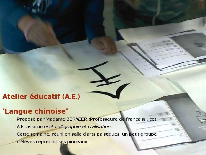 atelier_calligraphie_chinoise_page1