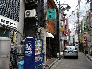 Canalblog_Tokyo03_03_Avril_2010_Samedi_015