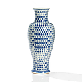 White glazed porcelain with blue underglaze painting, china, qing dynasty (1644-1912). probably kangxi period