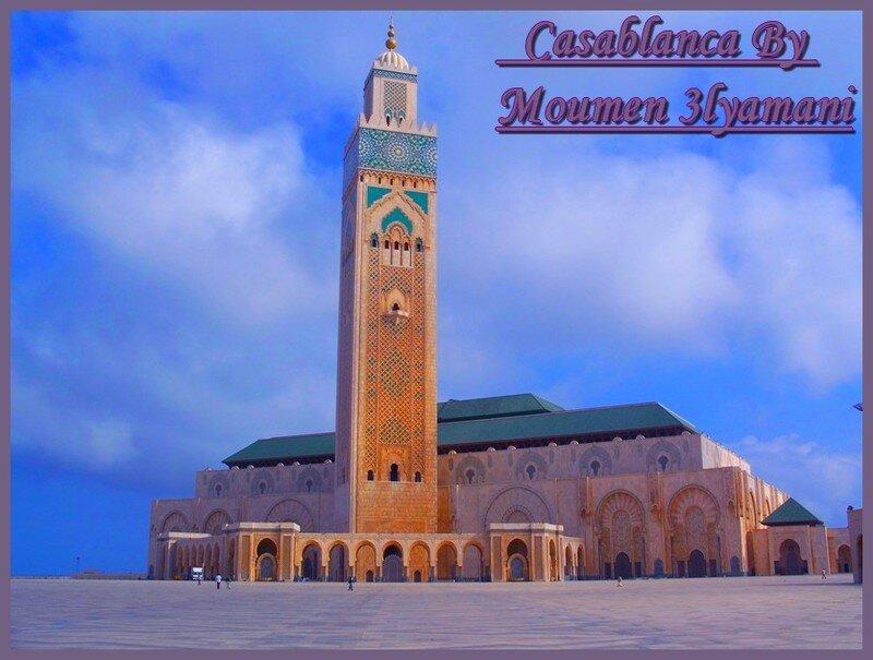 Minaret de la Mosquee Hassan II Casablanca