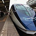 Keisei new Skyliner AE1 'Blue Ribbon Prize 2011', Sakura Station