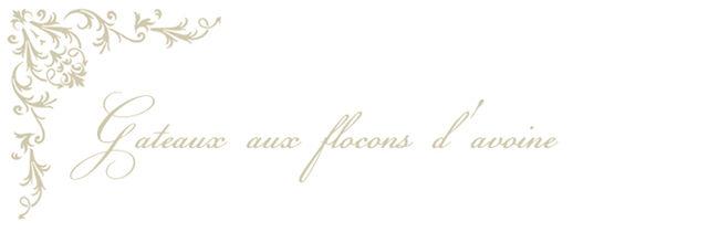 Gateaux_aux_flocons_d_avoine__titre_