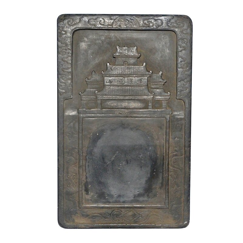 $1.5 million rectangular ink stone leads Gianguan Auctions' summer sale on June 13th