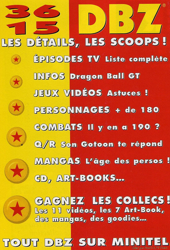 Canalblog Historique Minitel06 Revue Animeland22 199604
