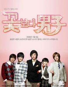 boys_over_flowers_353[1]