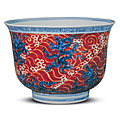 Iron red and underglaze blue inverted bell-shaped bowl, Xuande mark and period