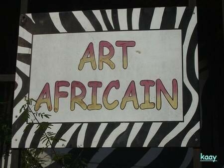 art_africain
