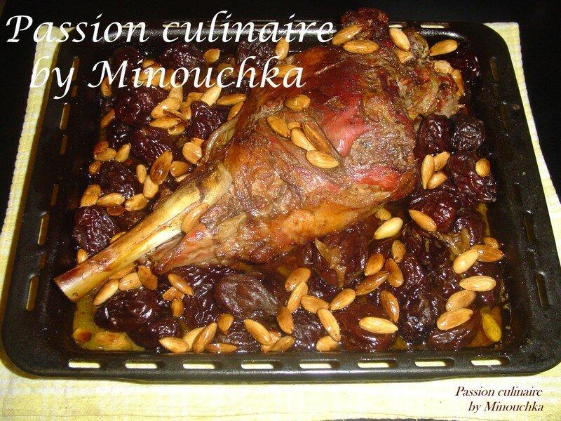 Tajine D Agneau Aux Pruneaux Et Aux Amandes Passion Culinaire By