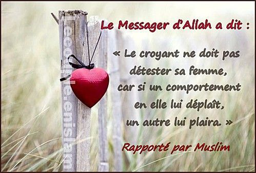 Proverbe islamique sur le marriage dufils