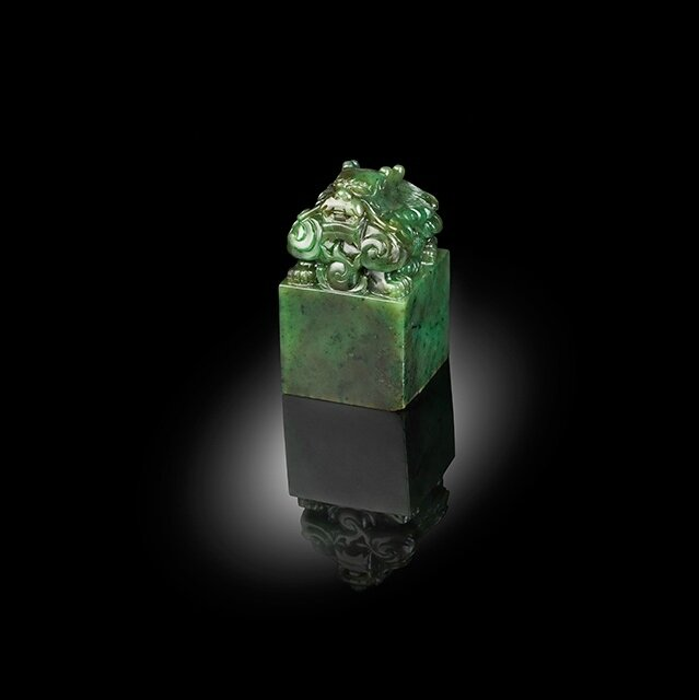 Important Chinese imperial spinach-green jade 'Shui Mu Zhan Qing Hua' seal, Jiaqing to be sold at Bonhams