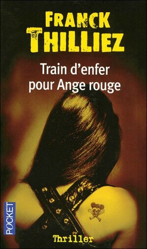 train-d-enfer-petit-photo