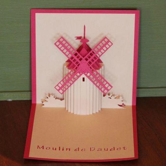 Kirigami_moulin de Daudet