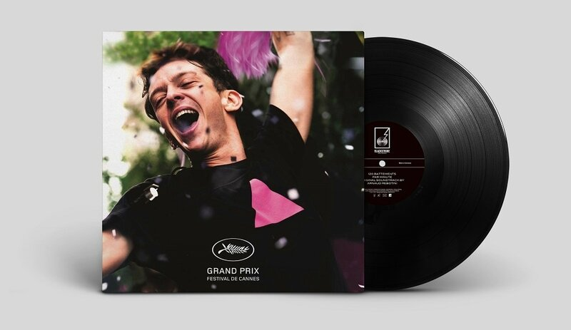 120bpm-packshot