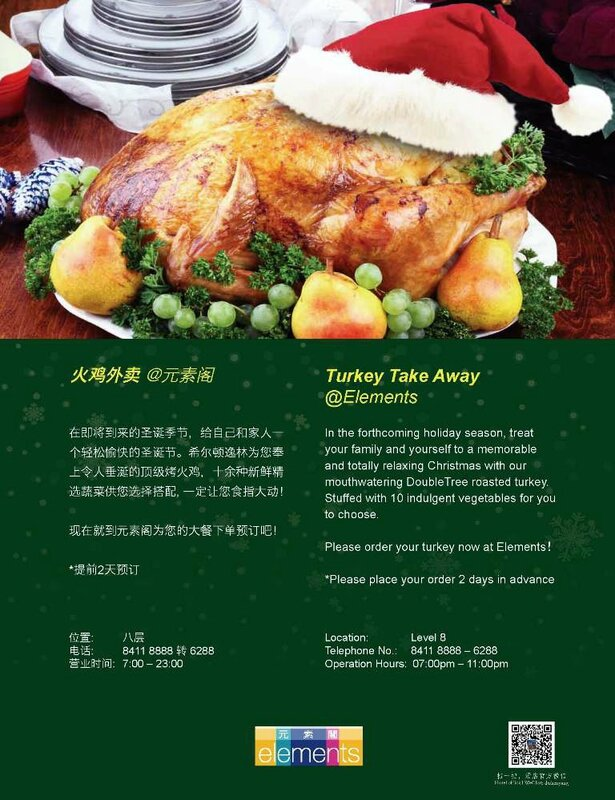 DT Shenyang Xmas activities_Page_4