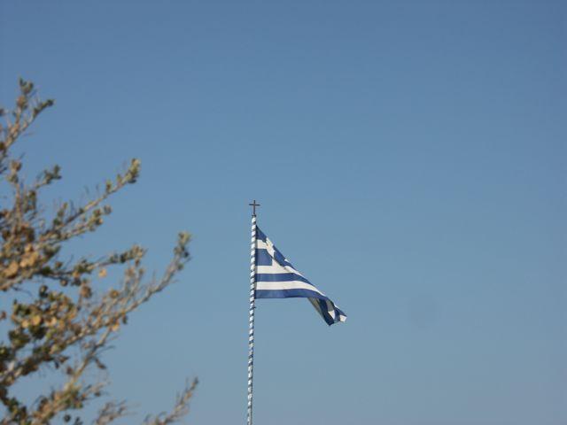 drapeau_mignon