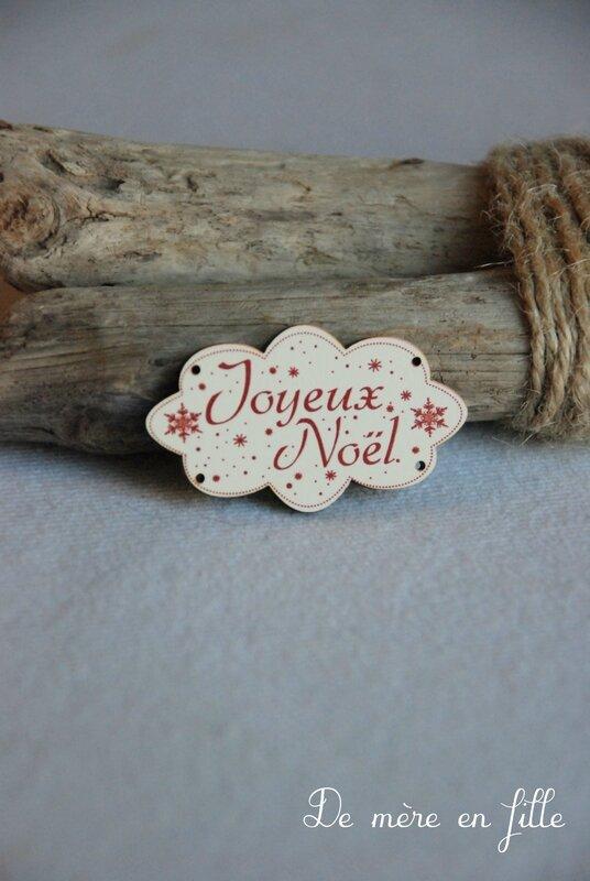 panneau dentelle Joyeux Noël ivoire