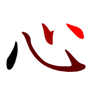 __red