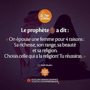 Rencontres islam mariage