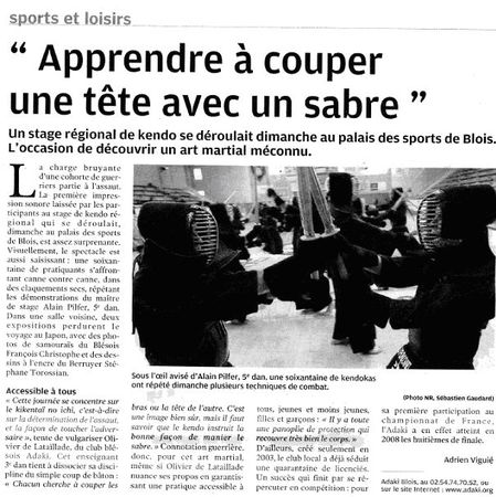 NR_article_16_11_2008