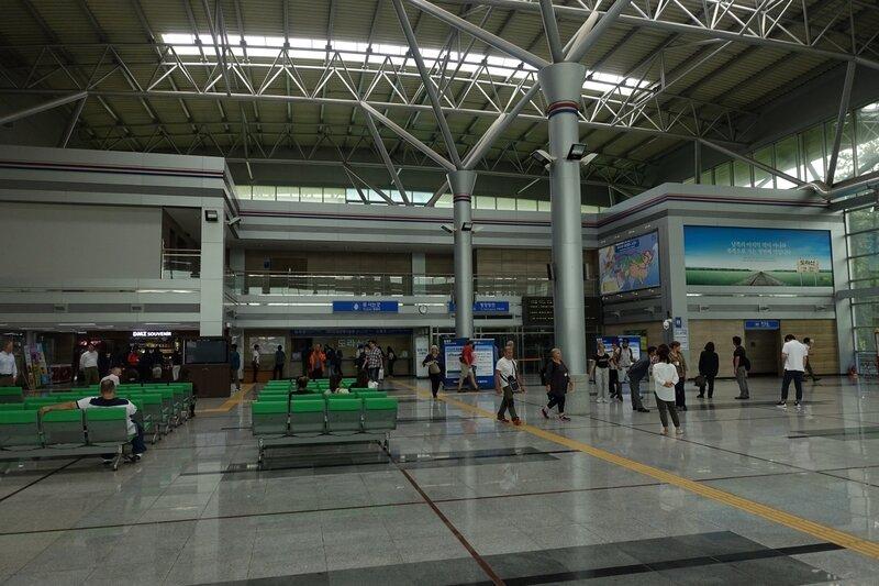 Gare de Dorasan 2