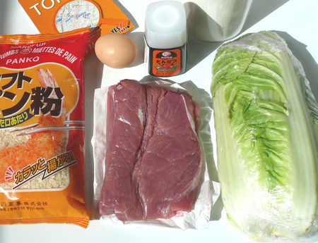 tonkatsu_ingredients