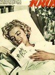 1952_05_hollywood_hospital_appendicitis_011_010_mag