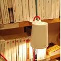 Une simple applique pour bibliothèque : la lighbook