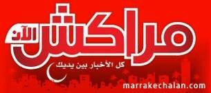 موقع المغرب الافتراضي