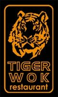 tiger_logo2