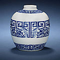 A rare blue and white jar. kangxi six-character mark and of the period