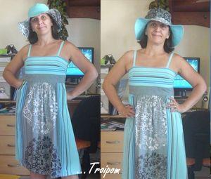 robe_et_capeline