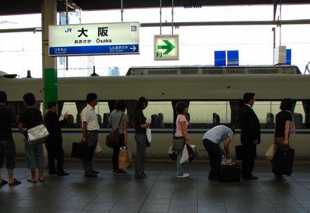 Japon_2008_235