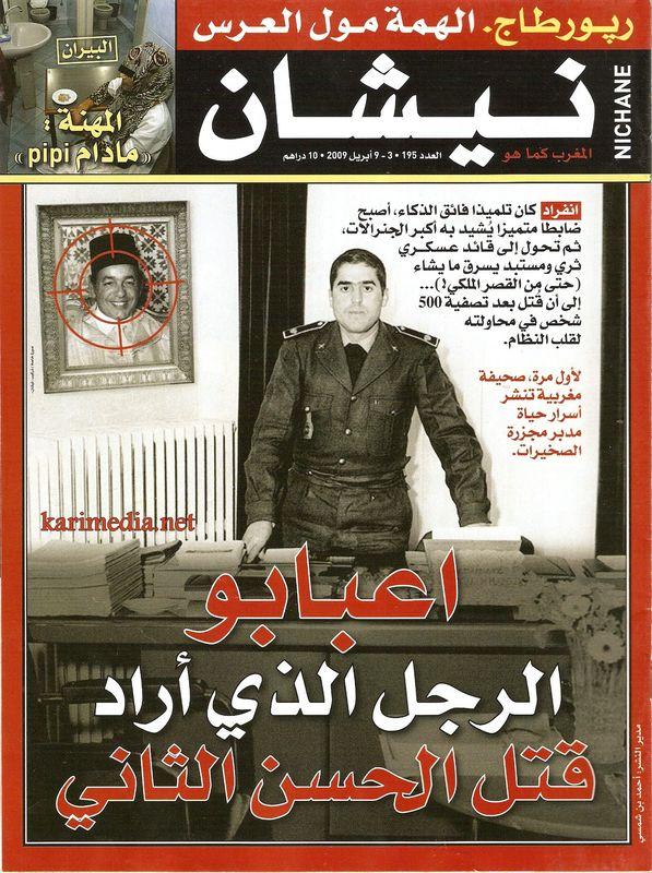 magazine nichane