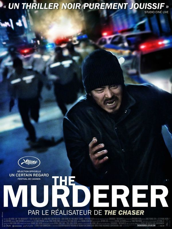 affiche-the-murderer