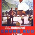 Chung kuo, la chine (chung kuo - cina) (1972) de michelangelo antonioni