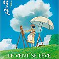 L'ultime chef d'oeuvre d'hayao miyazaki