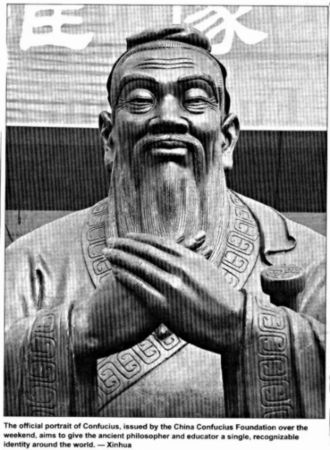 official_confucius_portrait_09_2006