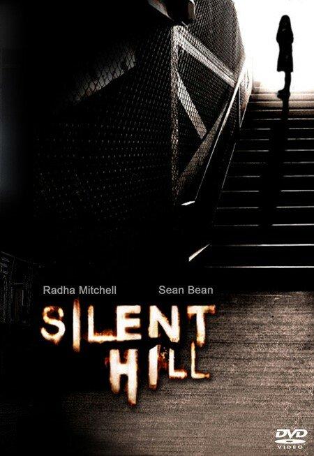 silenthillsecondcovert