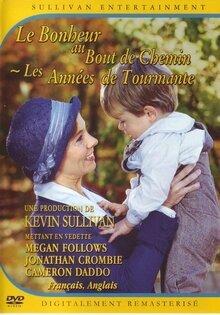 La maison de milly for Anne et la maison aux pignons verts film
