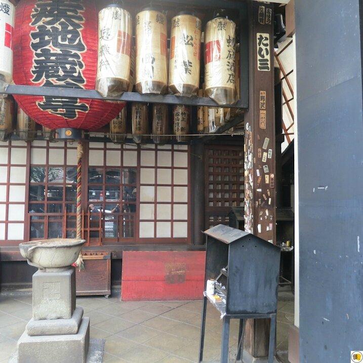 Chugenji Temple (1)
