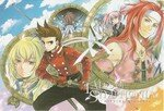 Tales_of_Symphonia_Vol2_001