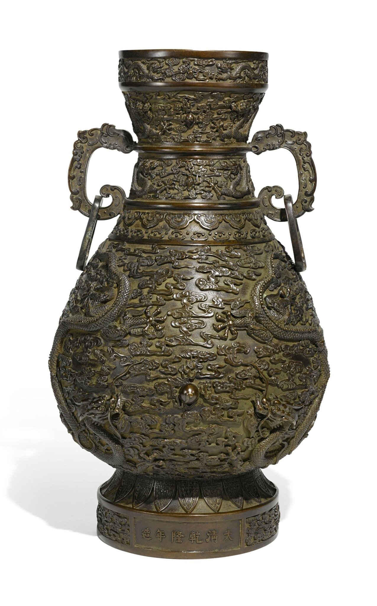 A rare and finely cast imperial bronze dragon vase qianlong a rare and finely cast imperial bronze dragon vase qianlong mark and period 1736 1795 reviewsmspy
