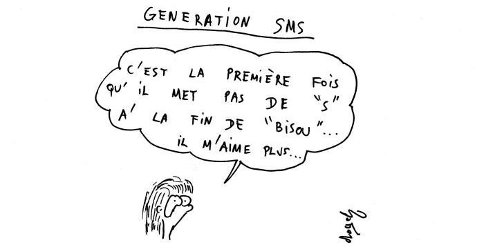 generation_sms