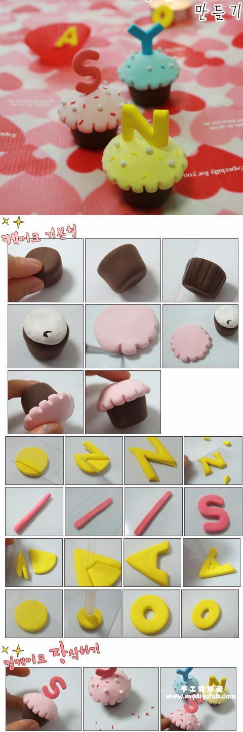 tuto cupcake lettres fimo