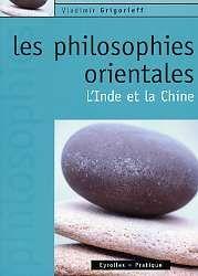 Philosophies_orientales