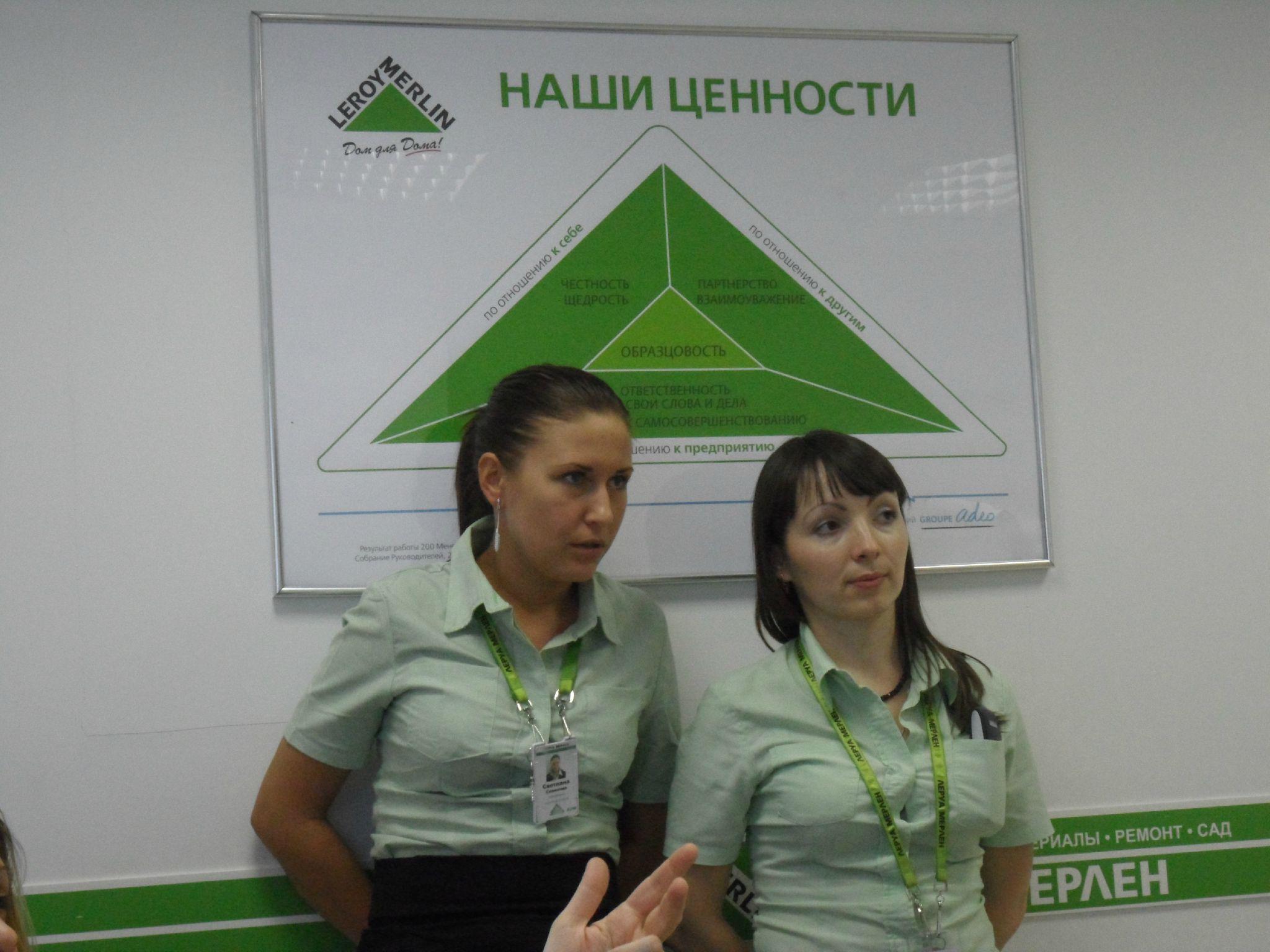 SAM_0663
