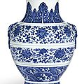 A blue and white vase, zun, seal mark and period of qianlong