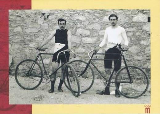 CPM JO1996 Cyclistes