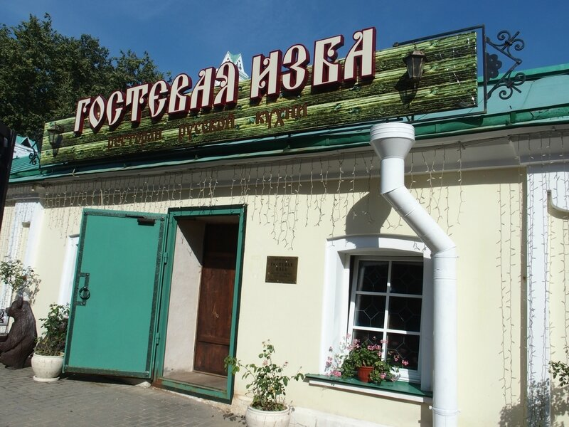 Serguiyev Posad (83)