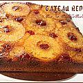 Gâteau exotique à l'ananas et noix de coco